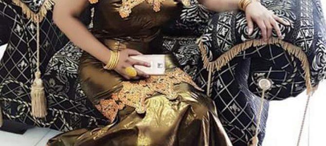 Robe Palmane