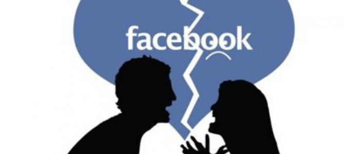 Facebook , briseur de couple